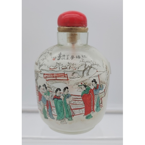 15 - Antique glass hand painted perfume bottle. [11cm in height]