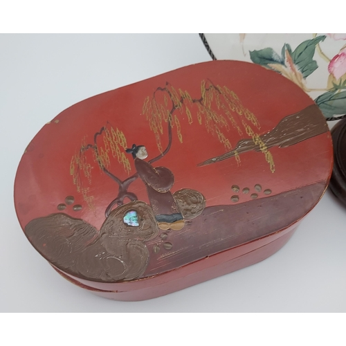 17 - Antique Chinese Yellow glazed lamp base, Hand painted hand held fan and paper mache red lacquered tr...