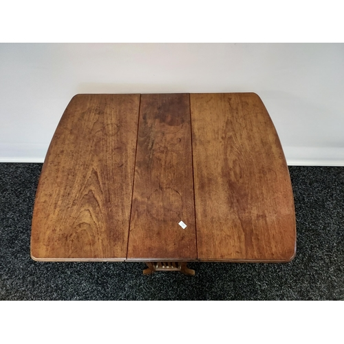 40 - An antique mahogany Sutherland drop leaf table, supported on twin pierced supports [64x60x77cm]