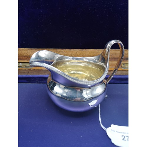 27 - Large unusual shape georgian London silver Hall marked cream jug maker Iwrw 224 grams. 5.5 inches in...