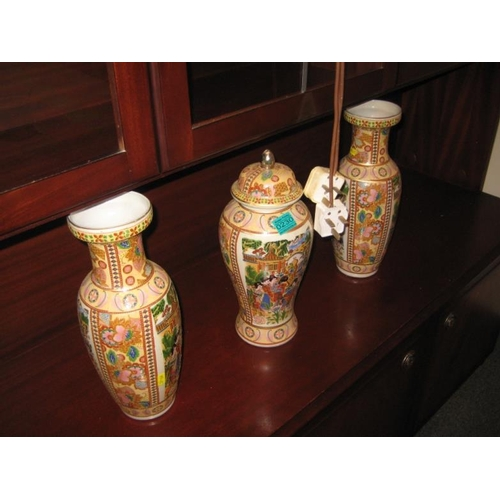 230 - Pair of Oriental Satsuma Style Vases and a similar...