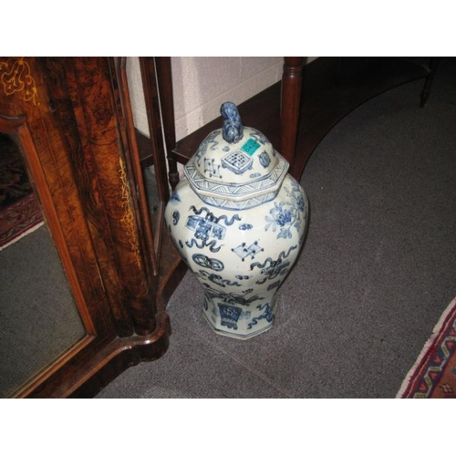 424 - Decorative Blue and White Urn in Oriental style...