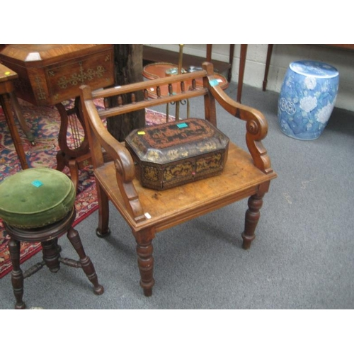 464 - Victorian Oak Hall Chair...
