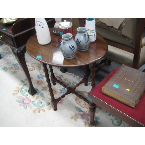 567 - Edwardian Oval Lamp Table...