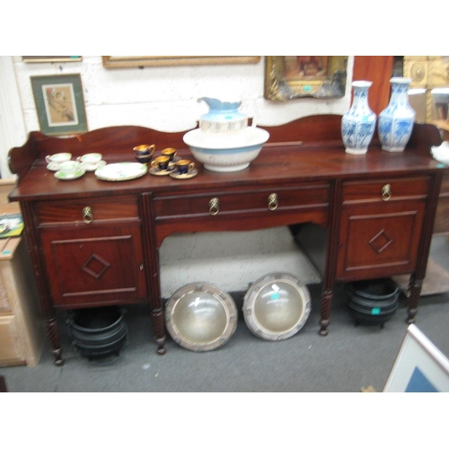 17 - 19th Century Mahogany Gallery back Sideboard with an assortment of drawers over barley twist legs...