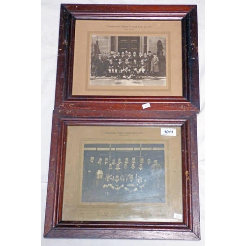 1011 - 2 PHOTOGRAPHS OF ABERDEENSHIRE RUGBY FOOTBALL CLUB 1ST XV: 1922 - 23 & 1923- 24...