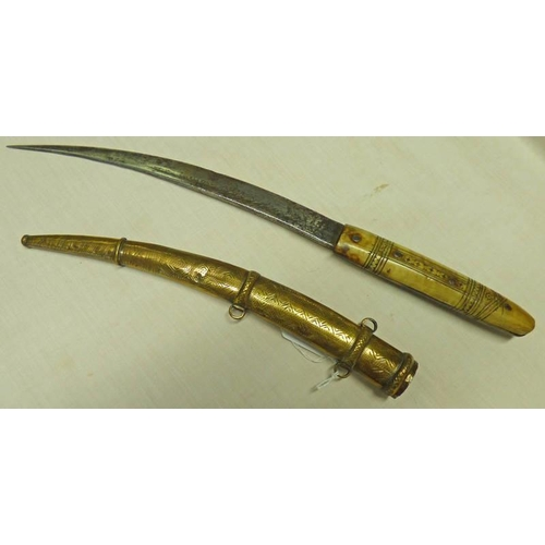 1013 - NORTH AFRICAN JAMBIYA WITH 29CM LONG CURVED BLADE CHISELLED WITH A GEOMETRIC DESIGN, RIVETED HORN GR...