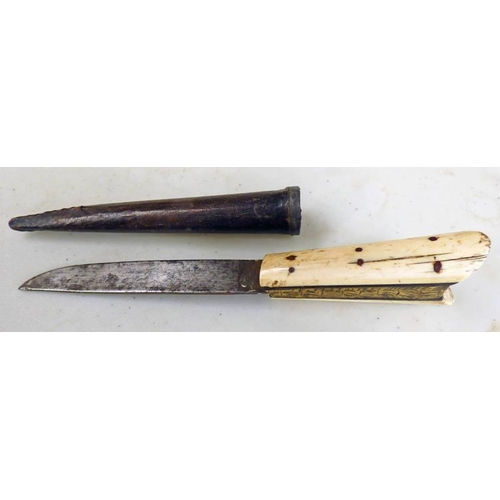 1023 - A NORTH AFRICAN KNIFE/DAGGER WITH A 11.8CM LONG BLADE WITH POSSIBLE MAKERS MARK TO SIDE, MULTI-PIECE...