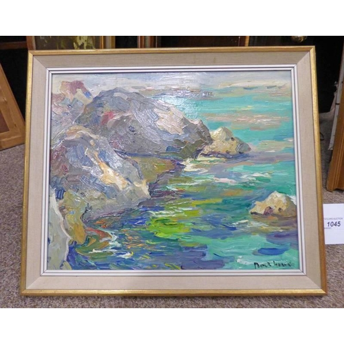 1045 - POSSIBLY HAMISH LAWRIE A ROCKY INLET,  INDISTINCTLY SIGNED,  FRAMED OIL PAINTING,  31 X 39 CM