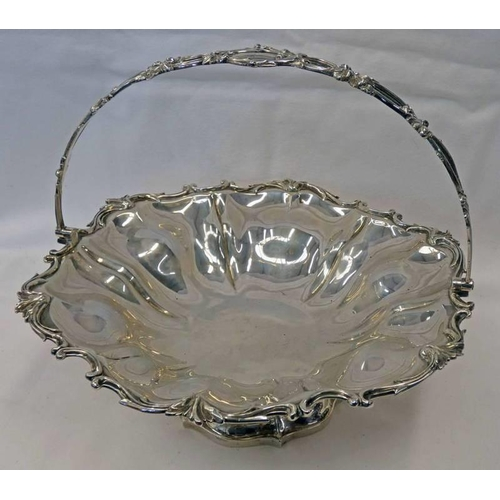 9 - VICTORIAN SILVER SWING HANDLED PEDESTAL FRUIT BASKET WITH LOBED BOWL & FRUIT DECORATED HANDLE - 27CM...