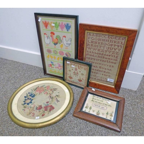1015 - 5 FRAMED SAMPLERS TO INCLUDE ONE BY SARAH EVANS AGED 10 YEARS, BIRCHGROVE BOARD SCHOOL, AN GILT FRAM...
