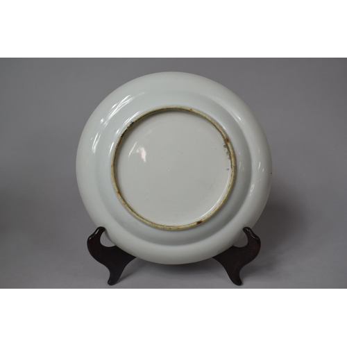 278 - A Good Quality Porcelain Chinese Blue and White Plate of Shallow Bowl Form Housing Underglazed Blue ...