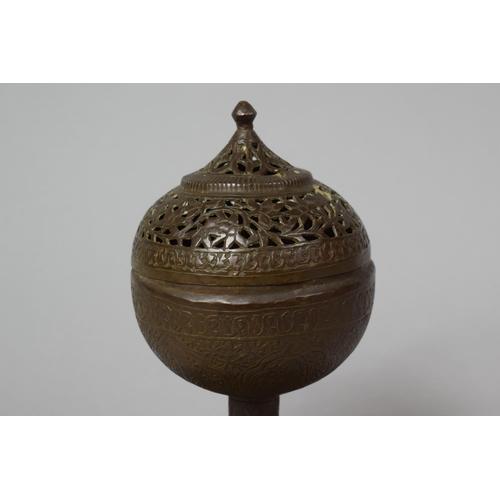 52 - An Early 20th Century Islamic Brass Incense Burner of Globular Form on Circular Tray, 20cm high