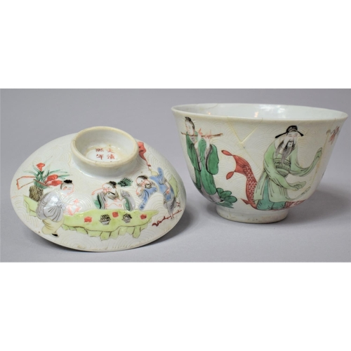A Chinese Cup and Cover with Finely Painted Figures of Traveling Immortals to Include Kinkô Riding Carp in the Famille Vert Pallet on Incised Bianco-Sur-Bianco Ground, Six Character Mark for Kangxi on Base of Cup and on Cover, Cup 6.2cm high 10.1cm Diameter and Cover 9.5cm Diameter (Cup having condition issues to include repair and hairlines)