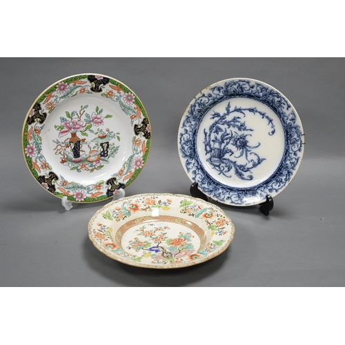 61 - THREE HAND PAINTED PLATES. Including Bombay Japan No. 805 and a Brown  sc 1 st  Easy Live Auction & THREE HAND PAINTED PLATES. Including Bombay Japan No. 805 and a ...