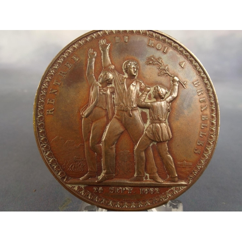 28 - Large 1862 King Leopold of Belgium Bronze Medal...