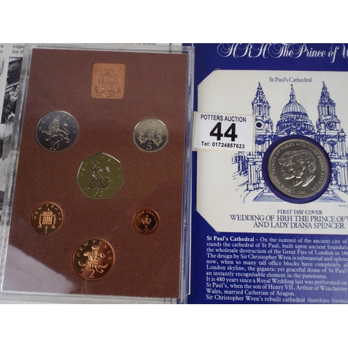 44 - First day cover & Crown for the wedding of Charles & Diana & presentation box of mint UK coins 1974...