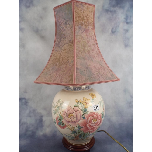 247 - large balluster table lamp with shade, painted with peonies...