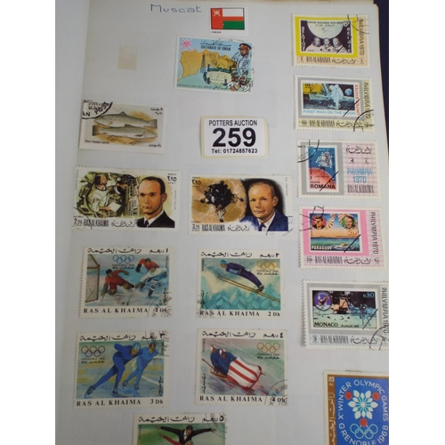 259 - Large Stamp Album & Contents...