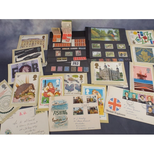 263 - Selection of Mint UK stamps & stamp postcards...