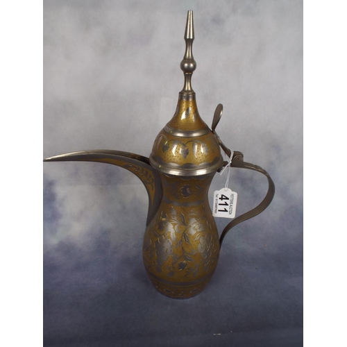 411 - Middle Eastern bi-metal coffee jar...
