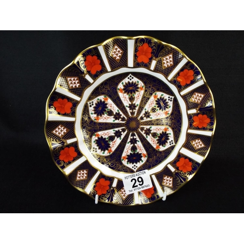 29 - Royal Crown Derby Imari plate in the 1128 pattern. 8 inches in diameter with wavy rim....