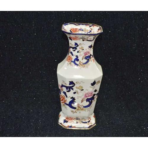 41 - A Large Masons 'Mandalay' Vase