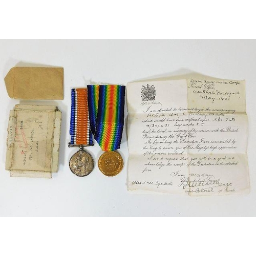 2 - A WW1 medal set posthumously awarded to M347431 Pte. F. J. Symonds A. S. C....