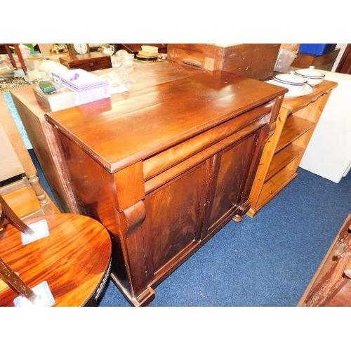 10 - A Victorian mahogany chiffonier...