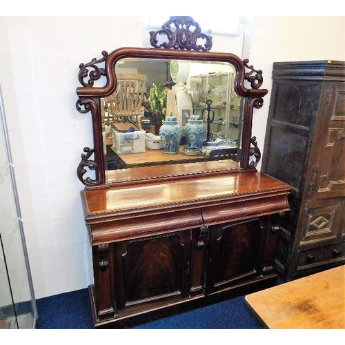 38 - A decorative mahogany chiffonier with mirror over 84.5in high x 59.5in wide...