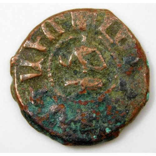 50 - An antiquated Crusader type coin 20mm...