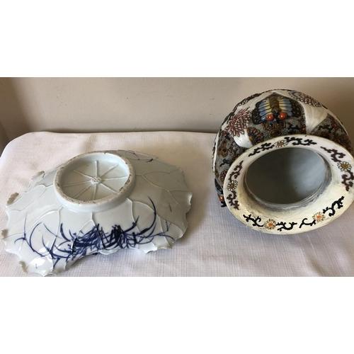 11 - Japanese dish (Seto period) and Satsuma Meiji insect catcher, restoration 22cms h....