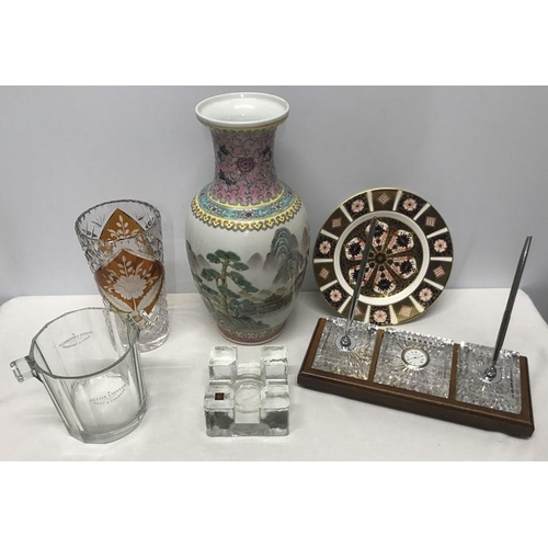 32 - Mixed lot, Waterford Crystal glass, desk pen and clock stand, 30 w x 13cms, Royal Crown Derby Old Im...