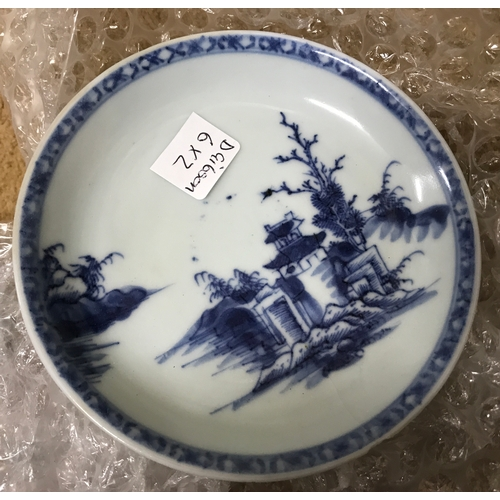 30 - Nanking cargo Chinese blue and white Saki cup and saucer, saucer 11.5cms w, cup 4cms h with chips to...