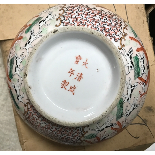 9 - Chinese porcelain bowl decorated with European scenes. 25cms d....