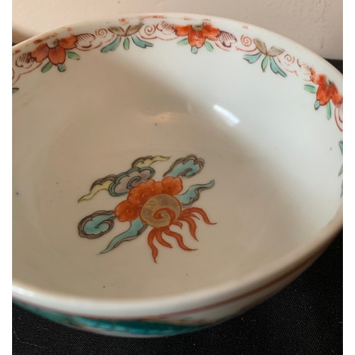 43 - Three 19thC Chinese items to include famille rose teapot and bowl and a blue and white bowl. Blue an...