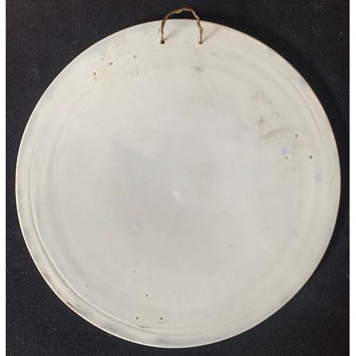 54 - A 19thC Sunderland lustre, circular plaque 'Thou God Seest Me' 19.5cms d.