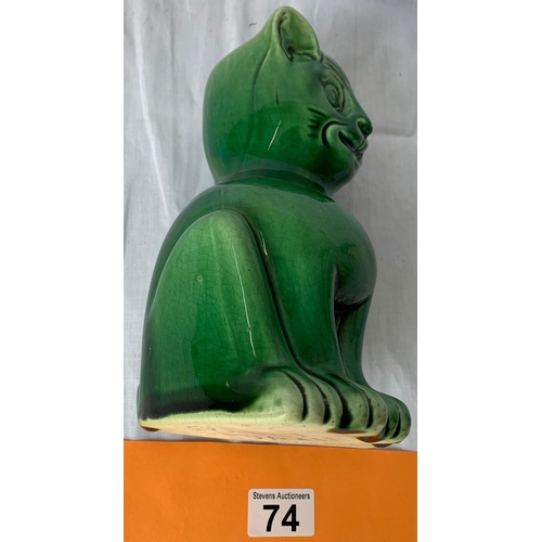 74 - Grotesque Green Cat Vase c. 1910 London Ware  J R M & Co (J R Mally)