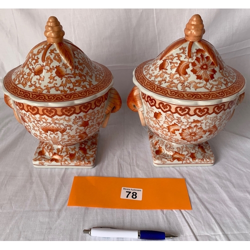 78 - Pair lidded Chinese temple jars