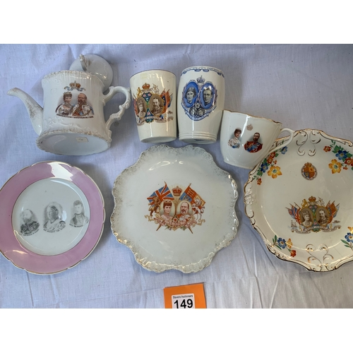 149 - Collection of vintage 19th and early 20th Century Royal commemorative china