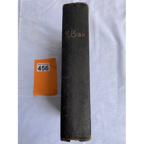 456 - Y Bibl Cyssegr-Lan (Welsh Bible) Published by Eyre & Spottiswoode. Late 19th