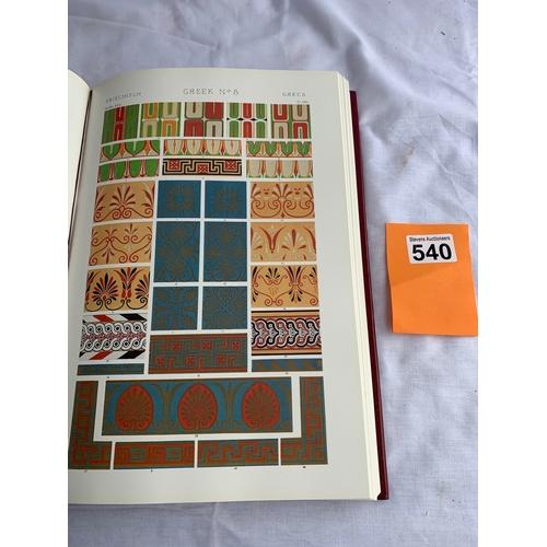 540 - The Grammar of Ornament - Owen Jones 1986 Omega Books