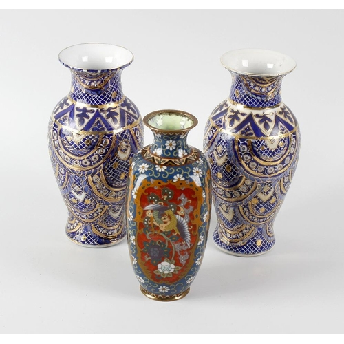 622 - A box containing a mixed selection of ceramics, to include a group of Oriental wares, three Masons j...
