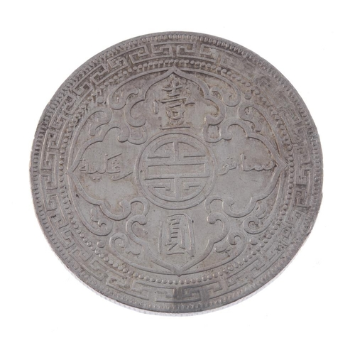 188 - British Trade Dollar 1899, for use in the Far East. Fine, ex mount with the milling re-engraved at 3...