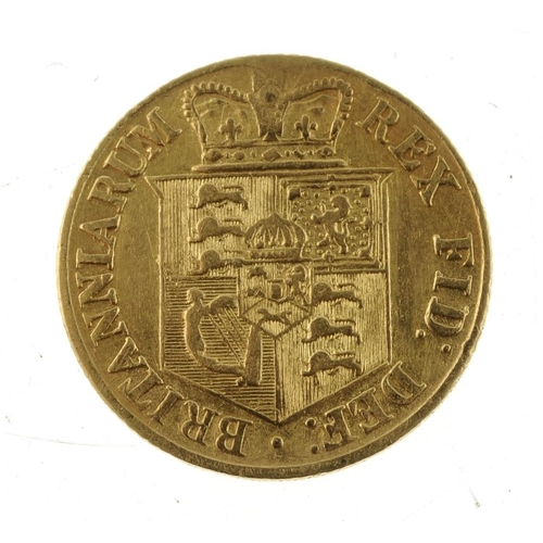 7 - George III, Half-Sovereign 1817 (S 3786). Almost very fine.  <br>Almost very  fine.  <br>...