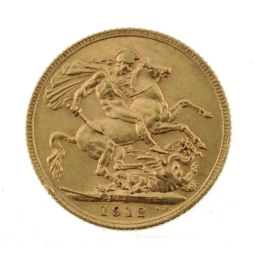73 - George V, Sovereign 1912. Very fine.  <br>Very fine.  <br>...
