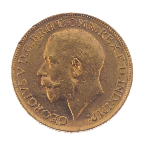 91 - George V, Sovereign 1917P. Very fine or better.  <br>Very fine or better.  <br>...