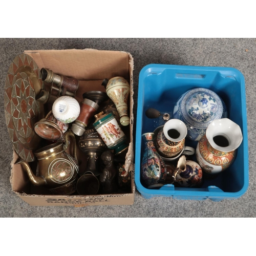 265 - Two boxes of miscellaneous and collectables. Including two pairs of field binoculars, Indian metalwa...