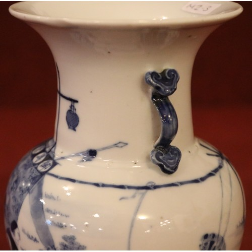 27 - A 19th century Chinese blue and white vase. With twin handles formed as Ruyi Sceptres and painted in...