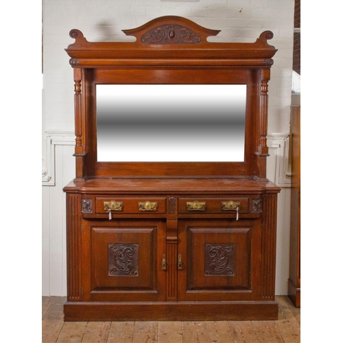 31 - A late Victorian walnut mirrored back serving side board, fitted 2 drawers, 2 cupboards, reeded and ...